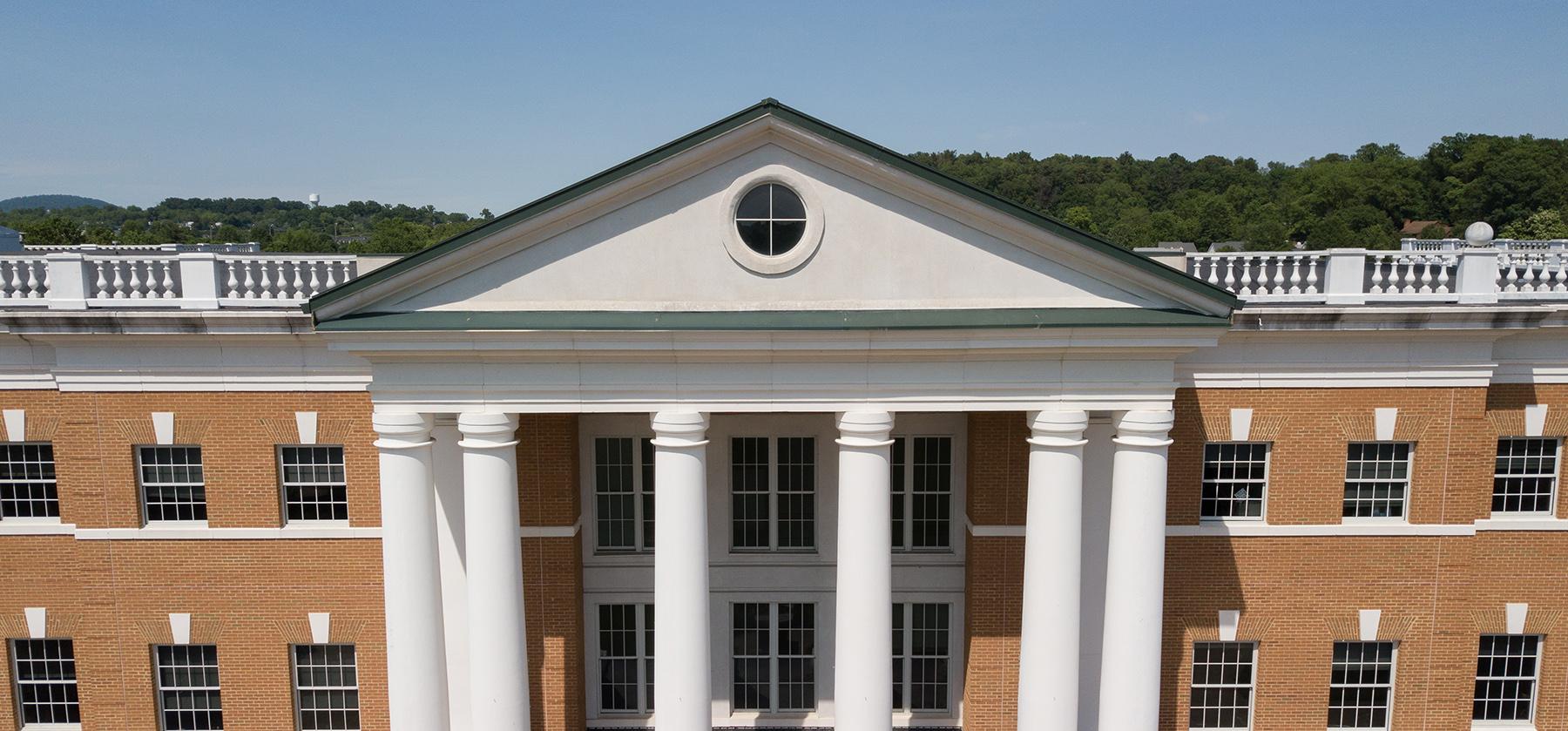 Bridgewater College Announces 2020 Fall Semester Dean's List