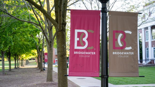 BC Banners along the campus mall