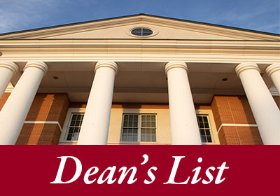 Photo of McKinney Center with the words Dean's List|Photo of McKinney Center with De||Photo of McKinney Center with Dean's List below