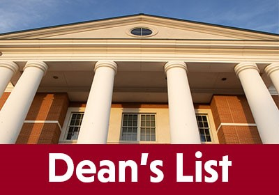 Photo of the McKinney Center with the words Dean's List|Photo of the McKinney Center with the words Dean's List|Photo of the McKinney Center with the words Dean's List