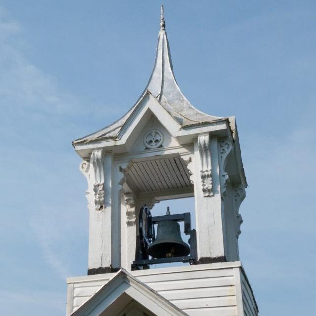 Memorial Hall Bell